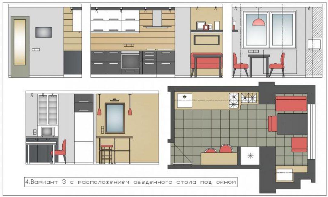 Схема объединения балкона и кухни