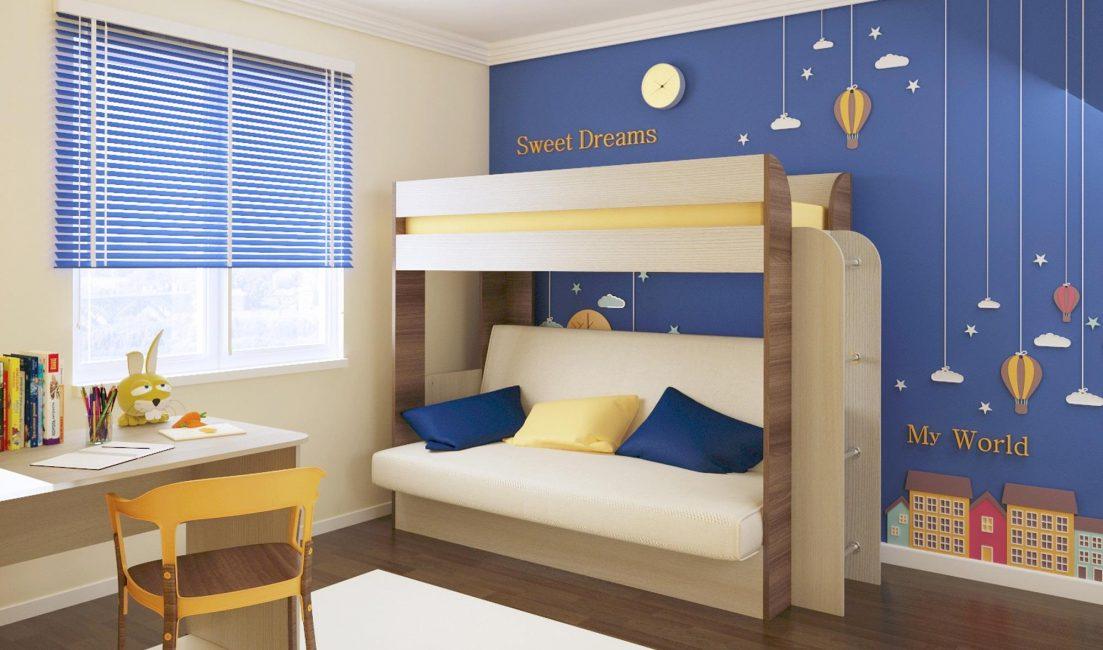 Разграничение для гостей и зоны сна