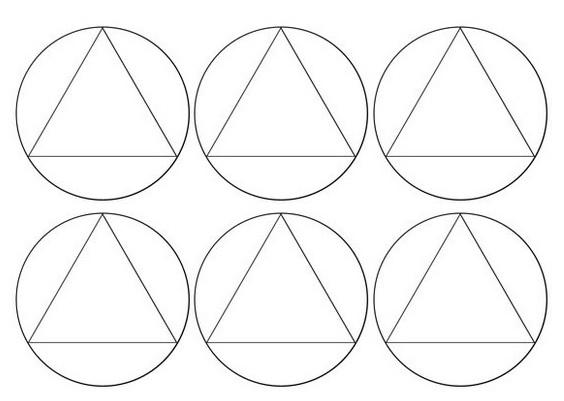 Используйте шаблон для одинаковых симметричных кругов