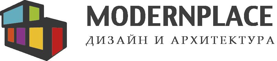 ModernPlace.ru — Ежедневный журнал о Дизайне, Архитектуре, Оформлению интерьера