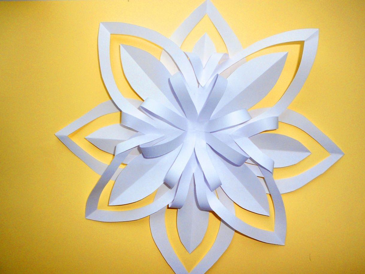 Как сделать из бумаги объемную снежинку пошагово