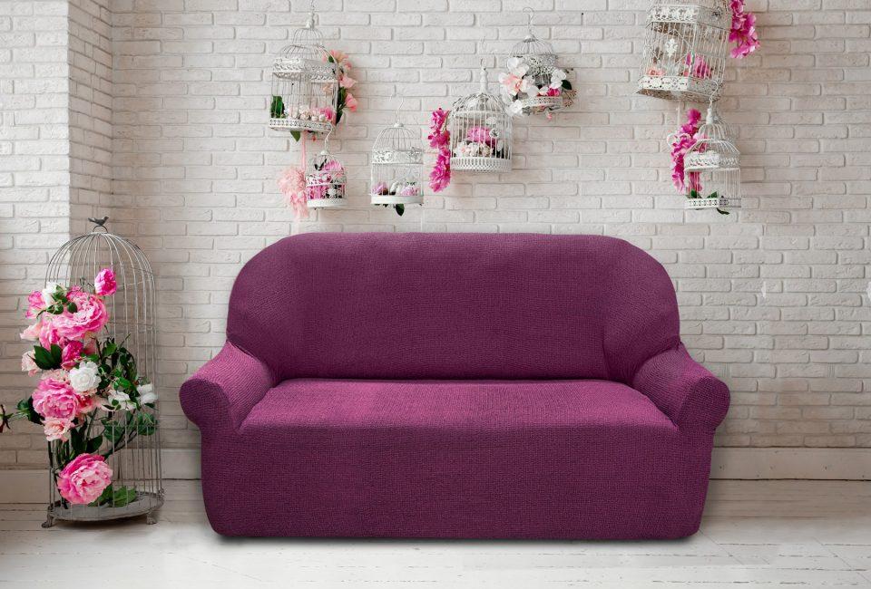 В фиолетовом цвете