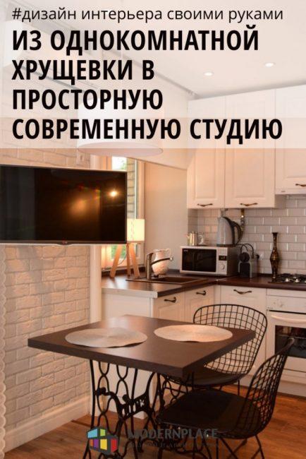 ремонт Copy-kuhnja-v-stile-provans-15-434x650