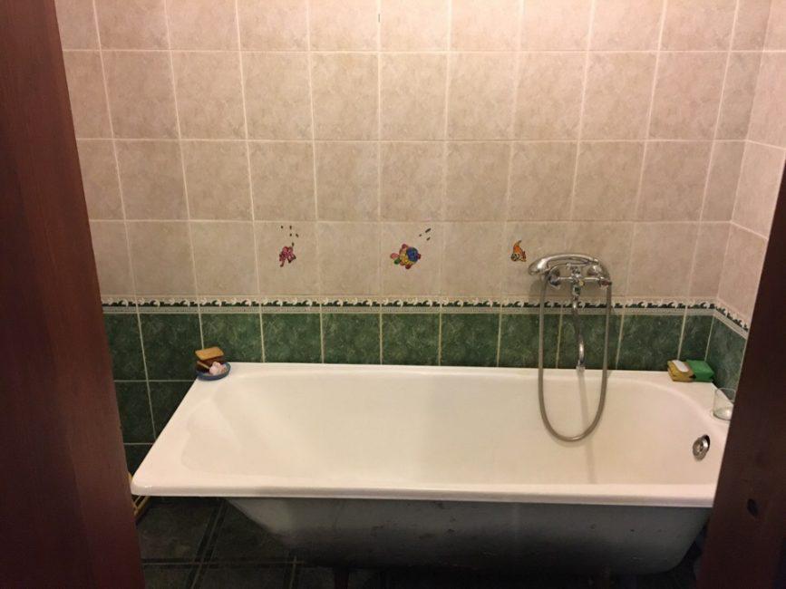 Так выглядела ванная комната до начала работ