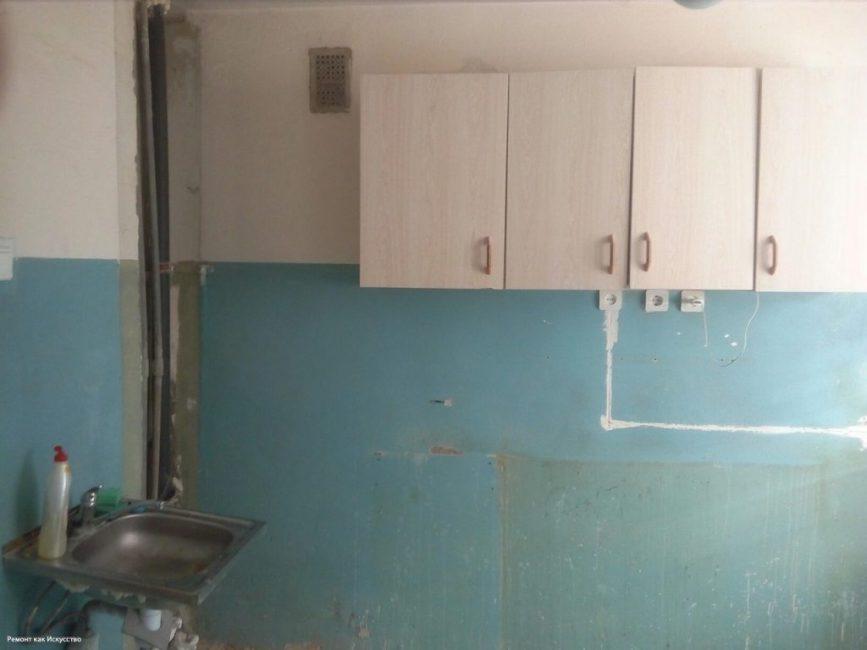 Вот так жалко и плачевно выглядела кухня до начала ремонта