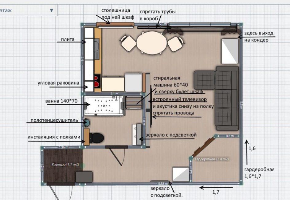 Вот такую планировку придумал хозяин квартиры. Дело осталось за малым — воплотить все задумки в жизнь.