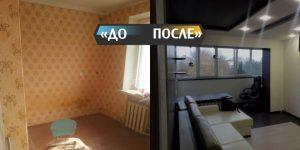 Муж решил рискнуть и сделал синюю подсветку на потолке в спальне по просьбе жены. Фото До/После