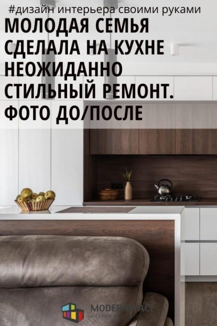 Стильный ремонт в кухне