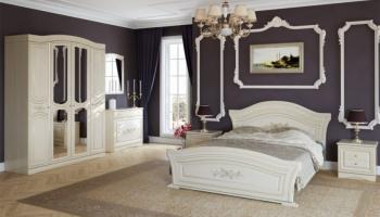 Дизайн спальной комнаты (мебель, шторы, освещение, текстиль). Нюансы правильного оформления + 240 ФОТО