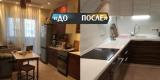 На кухне 9 кв.м. сделали бюджетный ремонт в стиле хай-тек за 96 тыс.р. Фото До/После
