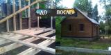 Отец с сыном построили деревянный дом своими руками всего за 3 месяца. Фото До/После