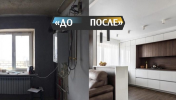 Молодая семья сделала на своей кухне? неожиданно стильный ремонт. Фото До/После?