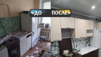 Молодой парень своими руками привел кухню в порядок и сделал косметический ремонт. Фото До/После