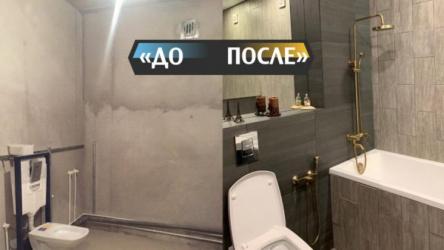 Мрачно и нефункционально: мужчина сделал ремонт в ванной комнате. Фото До/После