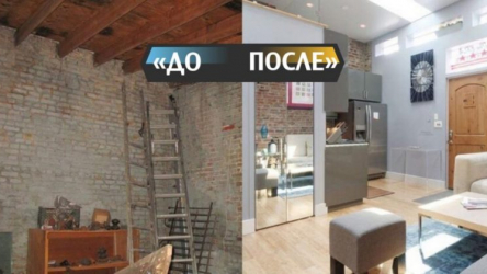 Старый склад превратили в настоящий жилой дом в стиле лофт. Фото До/После