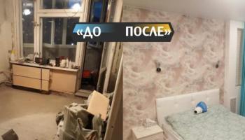 Муж с женой сделали ремонт в спальне и поставили полуторную кровать. Фото До/После
