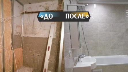 Муж не торопясь сделал в ванной 🛀 ремонт и положил скучную плитку. Фото До/После👌