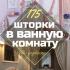 Стильность, Комфорт и Красота (170+ Фото): интерьер в черно-белых тонах (гостиной, спальни, кухни)